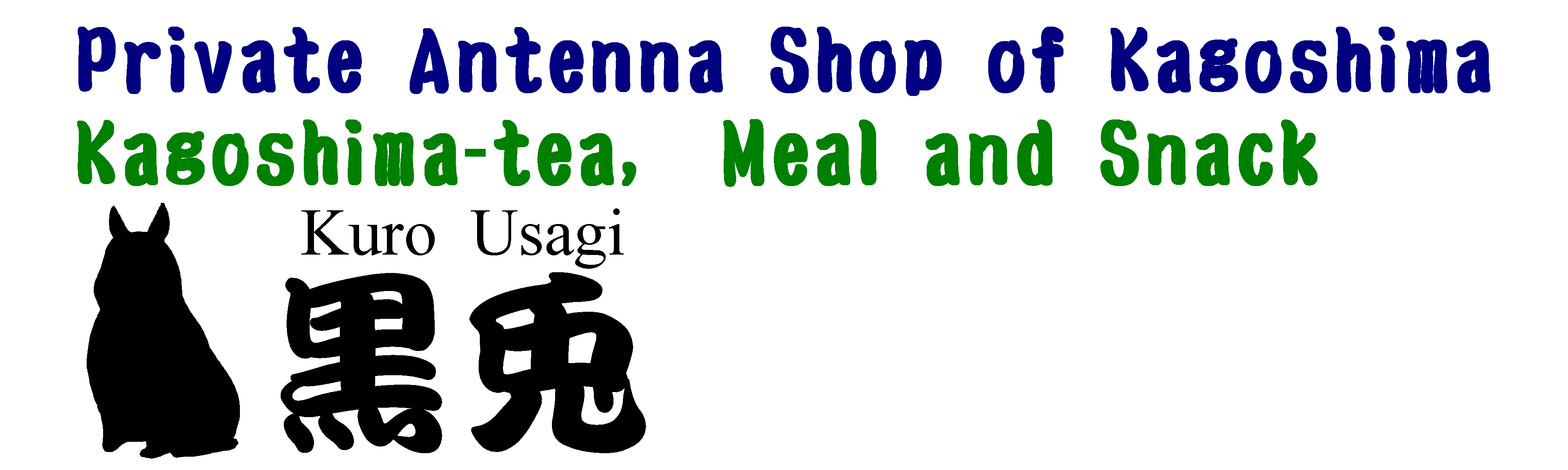 Private Antenna Shop of Kagoshima : Kagoshima-tea, Meal and Snack : Kuro-Usagi